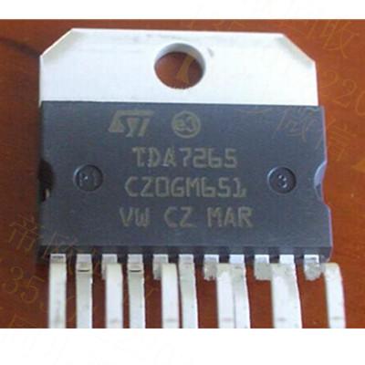 回收TDA7265