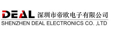 回收手机芯片_回收手机配件_回收IC_电子回收-深圳帝欧电子有限公司